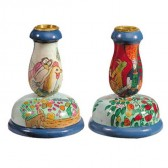 Yair Emanuel Pair of Hand-Painted Candlesticks - Biblical Figures (small)