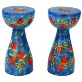 Yair Emanuel Hand-Painted Shabbat Candle Holders - Pomegranates - medium