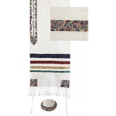 Yair Emanuel 'Star of David' Mosaic Pattern Cotton Prayer Shawl / Tallit - Multicolored