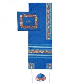 Yair Emanuel 'Jerusalem' Blended Silk Embroidered Prayer Shawl Tallit Set - Blue