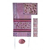 Yair Emanuel 'Matriarchs' and Pomegranates Embroidered Raw Silk Prayer Shawl / Tallit - Pink