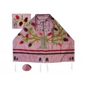 Tree of Life and Pomegranate Prayer Shawl Tallit | Yair Emanuel Design with Embroidered Raw Silk - Pink