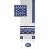 Yair Emanuel Star of David Embroidered Raw Silk Prayer Shawl / Tallit - Blue