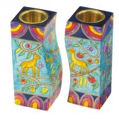 Yair Emanuel Hand Painted Fitted Candle Holders - Deer and Rainbow