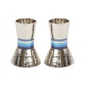 Yair Emanuel Hammered Nickel Shabbat Candle Holders - 4 Color Options