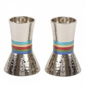 Yair Emanuel Nickel Candlesticks - Hammered Finish - Multicolored