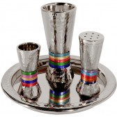 Yair Emanuel Hammered Nickel Havdalah Set - 4 Color Options
