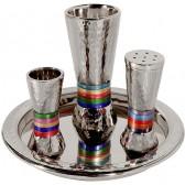 Yair Emanuel Hammered Nickel Havdalah Set - 4 Color Options