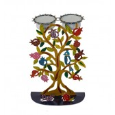 Emanuel Hand Painted Metal Shabbat Candle Holder – Pomegranate Tree