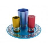 Yair Emanuel Anodized Aluminium Havdalah Set - Pomegranate Cut-Out - Color Options