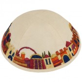 'Emanuel' Silk Jerusalem Kippa - Off-White