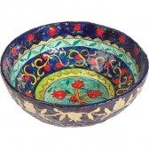 Yair Emanuel Hand-Painted & Lacquered Paper Mache 'Pomegranate' Bowl - Blue