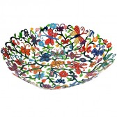 Yair Emanuel Laser Cut Hand Painted 'Butterflies' Metal Bowl