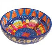 Yair Emanuel Hand-Painted & Lacquered Paper Mache 'Jerusalem' Bowl