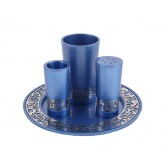 Yair Emanuel Anodized Aluminium Havdalah Set - Pomegranate Cut-Out - Blue