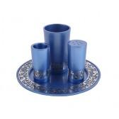 Yair Emanuel Anodized Aluminium Havdalah Set - Pomegranate Cut-Out - Blue