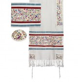 Yair Emanuel 'Birds and Flowers' Embroidered Raw Silk Prayer Shawl / Tallit Set - Multicolored