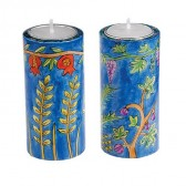 Yair Emanuel 'Seven Species' Round Hand-Painted Candlesticks