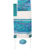 Yair Emanuel 'Jerusalem Old City' Hand-Painted Silk Prayer Shawl Tallit Set - Turquoise and White