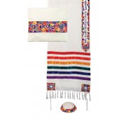Yair Emanuel 'Star of David' Mosaic Pattern Cotton Prayer Shawl / Tallit - Rainbow