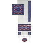 Yair Emanuel 'Star of David' Embroidered Raw Silk Prayer Shawl / Tallit Set - Multicolor