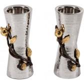 Yair Emanuel Stainless Steel Golden Pomegranate Candlesticks