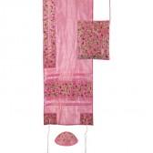 Yair Emanuel 'Pomegranates' Blended Silk Embroidered Prayer Shawl Tallit, Kippa and Bag - Pink