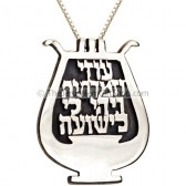 Exodus 15:2 David Harp Hebrew Scripture Pendant