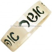 Exodus 3:14 I AM THAT I AM Scripture Ring
