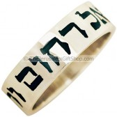 Exodus 34:6 Hebrew Scripture Ring - Merciful and Gracious
