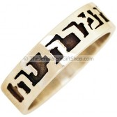 Exodus 15:2 Scripture Ring - The Lord is my strength