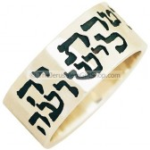 Exodus 15:2 Hebrew Scripture Ring - The Lord is my strength