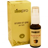 Kedem Maccabim - Everlasting Food Supplement