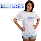 Facebook 'Like' Israel Tshirt