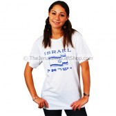 Israel Flag Hebrew English T-Shirt