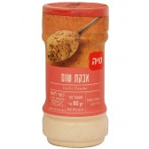 Garlic Powder Seasoning - Holy Land Spices