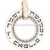 Genesis 48 - God make thee as Ephraim and Manasseh - Pendant