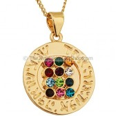 Goldfill Shma Yisrael with Hoshen Pendant by 'Marina'