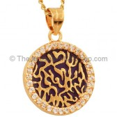Gold Fill Shema Yisrael Pendant with Zircon
