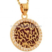 Gold Fill Shema Yisrael Pendant - Red with  Zircon