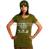 Ladies - Girls IDF T-Shirt and Beanie