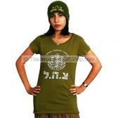 Ladies - Girls IDF T-Shirt and Beanie
