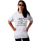 Israel Defence Forces - Givati Infantry Brigade T-Shirt