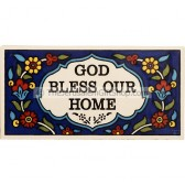 Wall Tile - God Bless Our Home - Rectangle