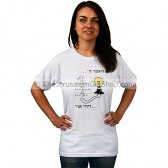 Let There Be Light - Hebrew Tshirt