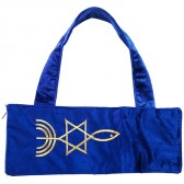 Ram's Horn Shofar Bag | Grafted In - Messianic Seal of Jerusalem | Blue Velvet