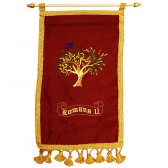 Romans 11 Grafted in Banner - red