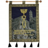 'Grafted In' Messianic Jerusalem Banner - Romans 11 - Tower of David - Blue