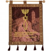 'Grafted In' Messianic Jerusalem Banner - Romans 11 - Tower of David - Burgundy