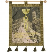 'Grafted In' Messianic Jerusalem Banner - Romans 11 - Tower of David - Olive Green